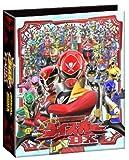 Super Ranger Daiceoh DX Official Binder