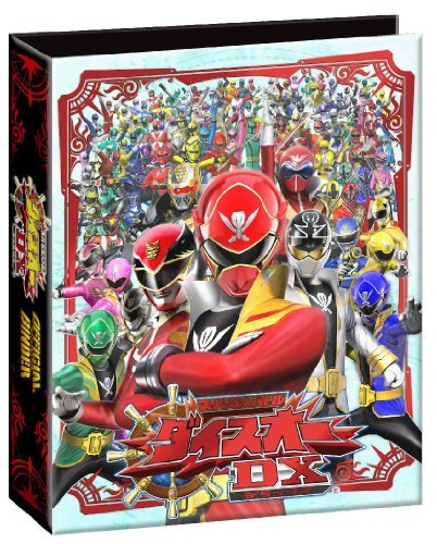 Super Ranger Daiceoh DX Official Binder by Bandai