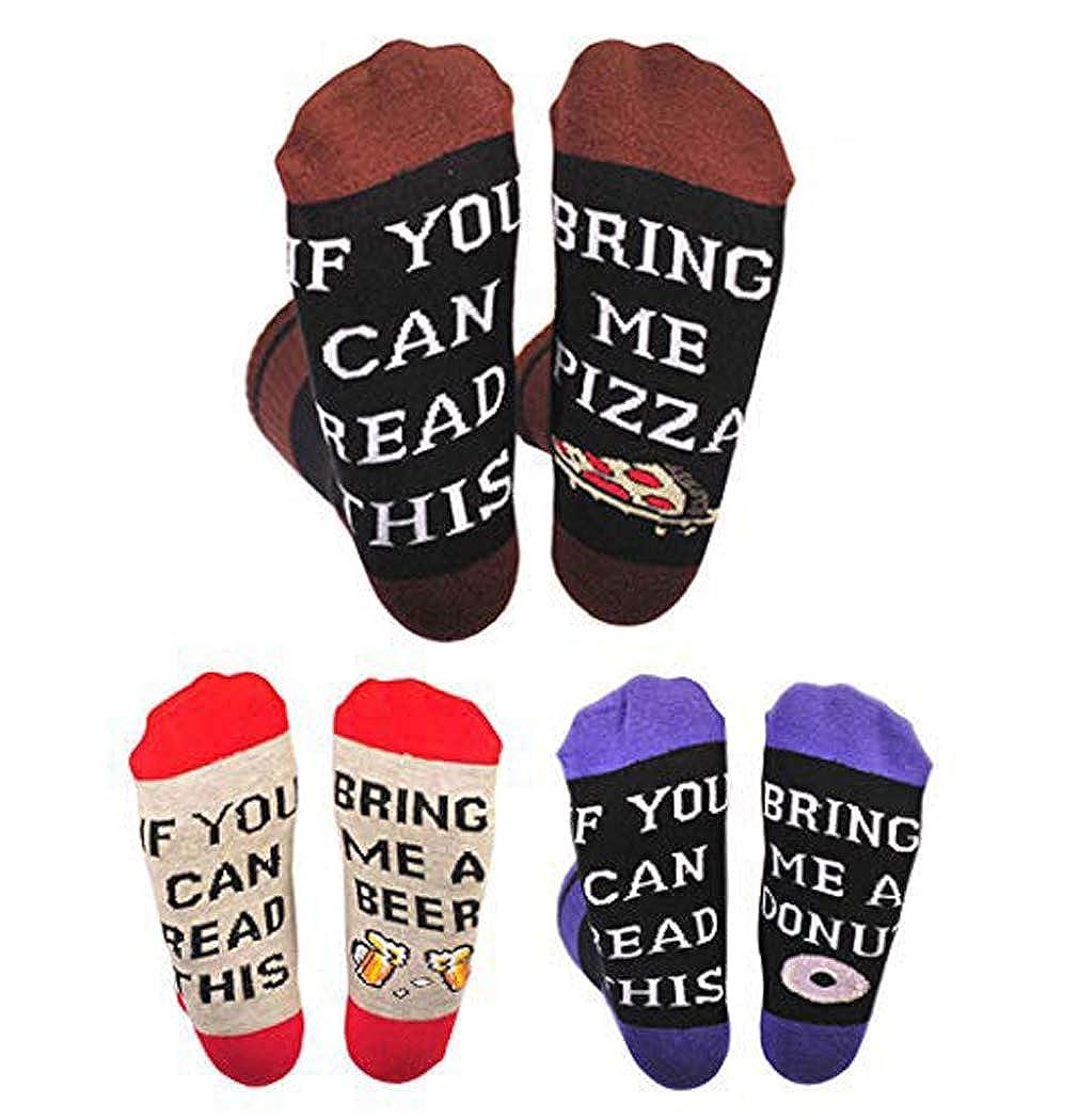 3 Pack Sexybody Men's Middle Finger Sock Fuck Off Crew Socks