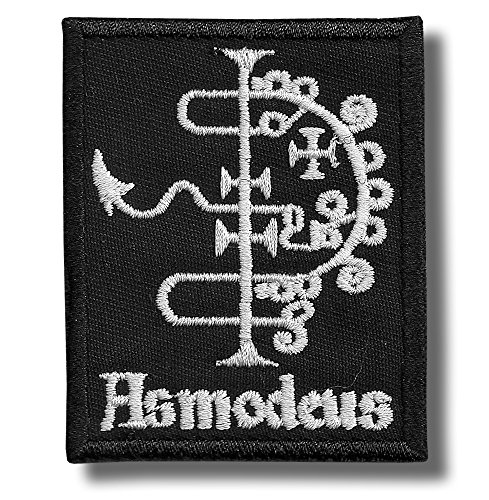 Sigil of Asmodeus - Embroidered Patch, 6x7 cm