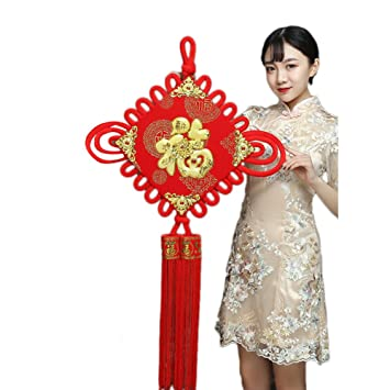 Amazon.de: Chinese New Year Deko Fu Charakter traditionellen Lucky ...