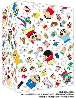 TVアニメ20周年記念 クレヨンしんちゃん みんなで選ぶ名作エピソードBOX(ぶりぶりざえもん