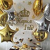 PuTwo Ballons d'Aluminium Décoration de Fêtes Anniversaire Mariage 18 Pouces 32 Pièces/Set - Etoiles et Points