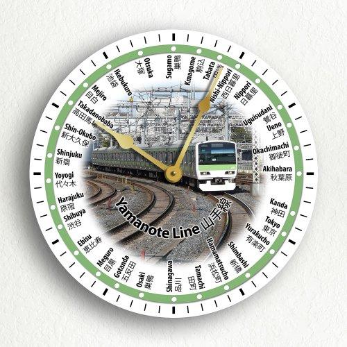 "Yamanote Line Japanese Train 12"" Wall Clock"