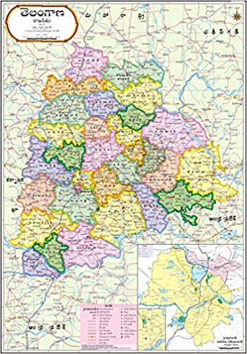 Buy Telangana Map : Telugu Book Online at Low Prices in India ... on visakhapatnam india map, india political map, danish india map, maharashtra india map, kannauj india map, asia india map, hindi india map, rajasthan india map, guarani india map, nepali india map, pradesh india map, bangla india map, tamil india map, kannada india map, portuguese india map, dutch india map, hyderabad india map, kerala india map, chennai india map, india the early cultures map,