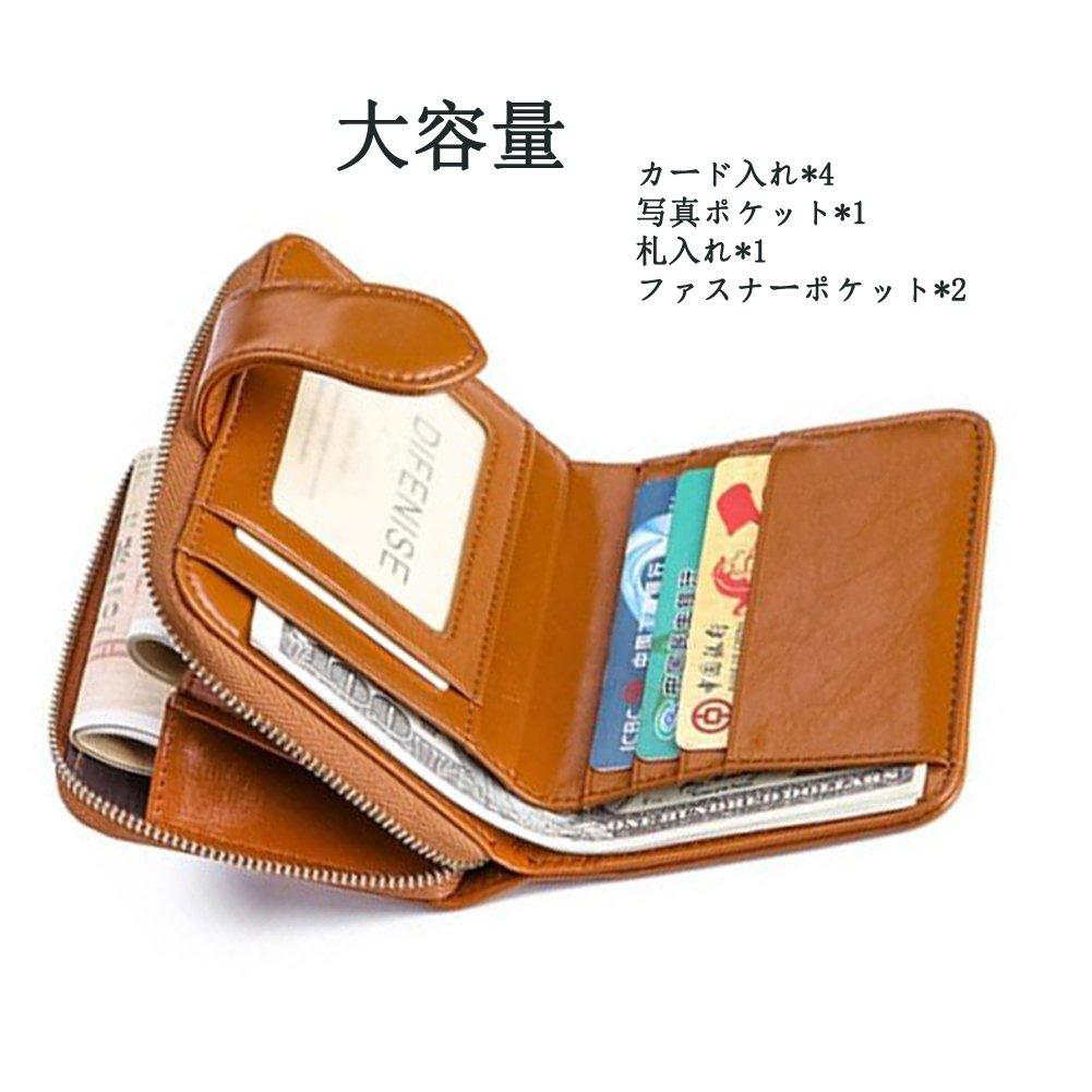 0a77a09f3637 Amazon | YOBOKO 財布 wallet ギフト ウォレット 女性用 かわいい 可愛い 大人 カード 小銭入れ 二つ折財布 人気 大容量  レディス 二つ折り ながさいふ 使いやすい ...