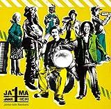 Jama-Ichi Rockers by Jama-Ichi