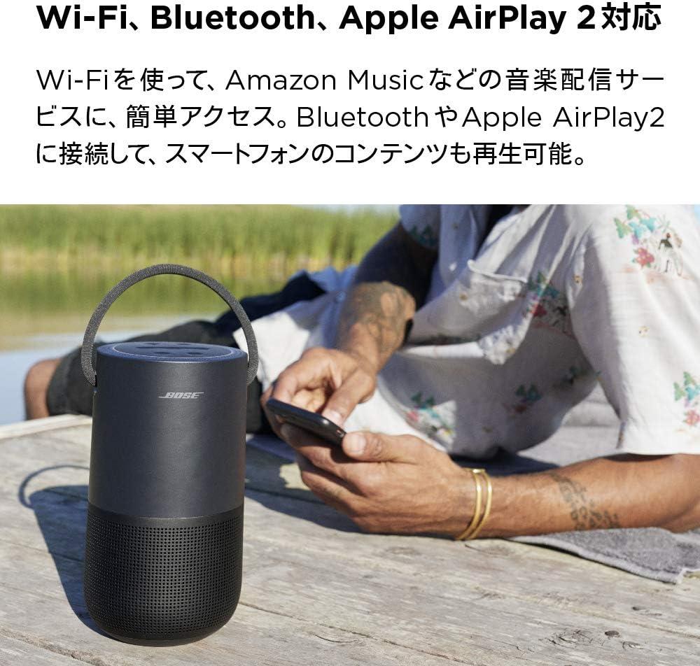 BOSE PORTABLE SMART SPEAKER ポータブルスマートスピーカー Amazon Alexa搭載 トリプル ブラック