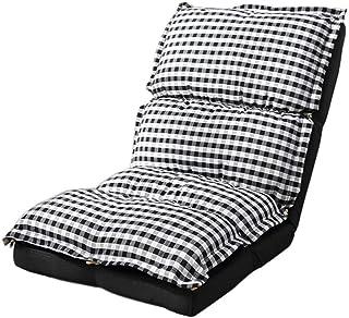 Canapé paresseux Chaise de Plancher Pliable, Petit canapé de Salon, Amovible et Lavable, réglage à 5 Vitesses, 118 x 55 x 15 cm