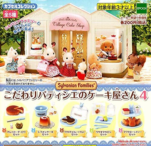 [해외]실바 니 안 패밀리 엄선 제빵 사 케이크 집 4 [전 5 종 세트 (완전 광고 / Sylvania Family Specialty Patissier Cake Shop 4 [All 5 Sets (Full Comp
