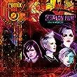 Girls On Film - Remix Reel
