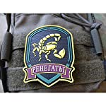 Jackets-to-Go Renegades Stalker Russian Airsoft 3D Rubber Patch
