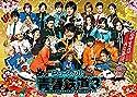 ミュージカル「青春ーAOHARU-鉄道」3~延伸するは我にあり~の商品画像