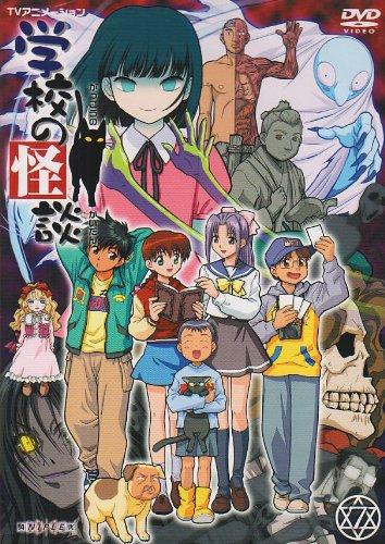 Vol. 7-Gakkou No Kaidan