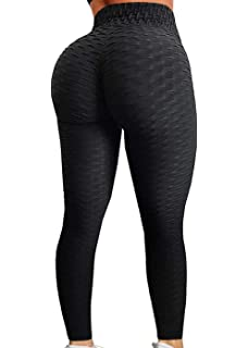 5bfaa86a3d9333 A AGROSTE Women's High Waist Yoga Pants Tummy Control Workout Ruched Butt  Lifting Stretchy Leggings Textured