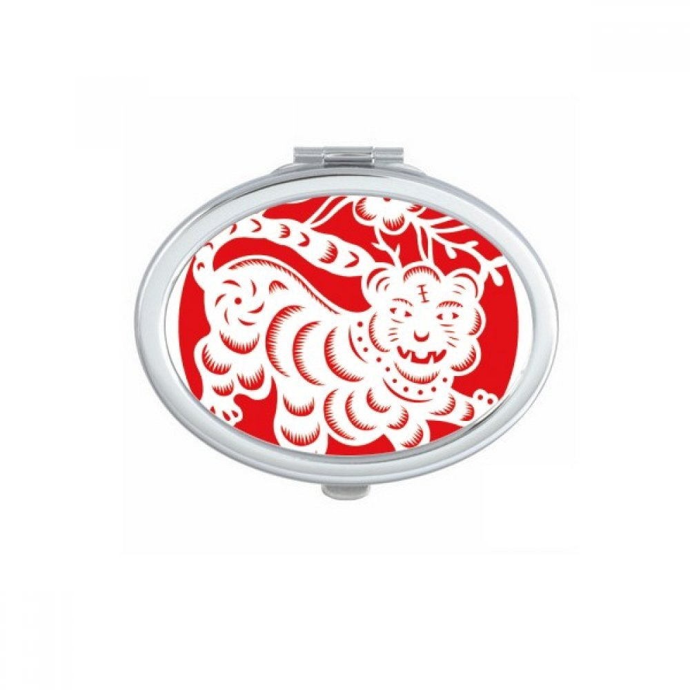 DIYthinker Paper-cut Tiger Animal China Zodiac Art Oval Compact Makeup Mirror Portable Cute Hand Pocket Mirrors Gift