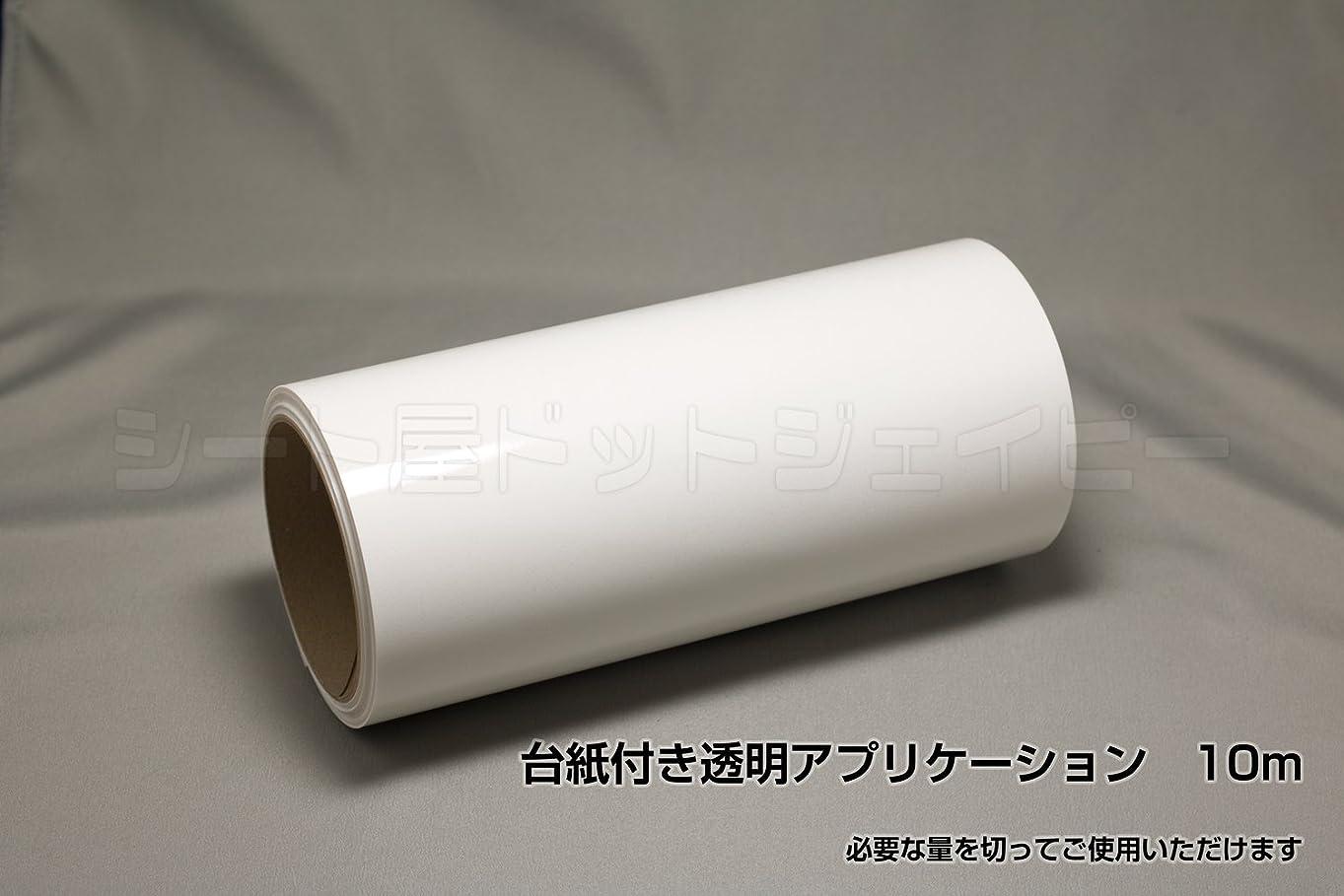 あえて効能ある超音速屋外耐候性 中期3年タイプ マーキング シート カッティング フィルム (21cm×10m ステカSV-8 シルエットカメオ クラフトロボ サイズ, 064イエローグリーン)