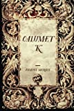 img - for Calumet