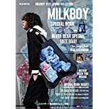 MILKBOY 2018 ‐ SPRING COLLECTION 小さい表紙画像