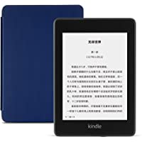 全新Kindle Paperwhite 8GB + NuPro轻薄?;ぬ壮堤鬃?- 深海蓝