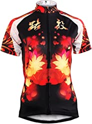 LAOYOU Red Leaf Womens Cycling Jersey Bike Clothes Bike Jersey Bike Apparel  Bicycle Clothing Cycling Apparel 63e748acf