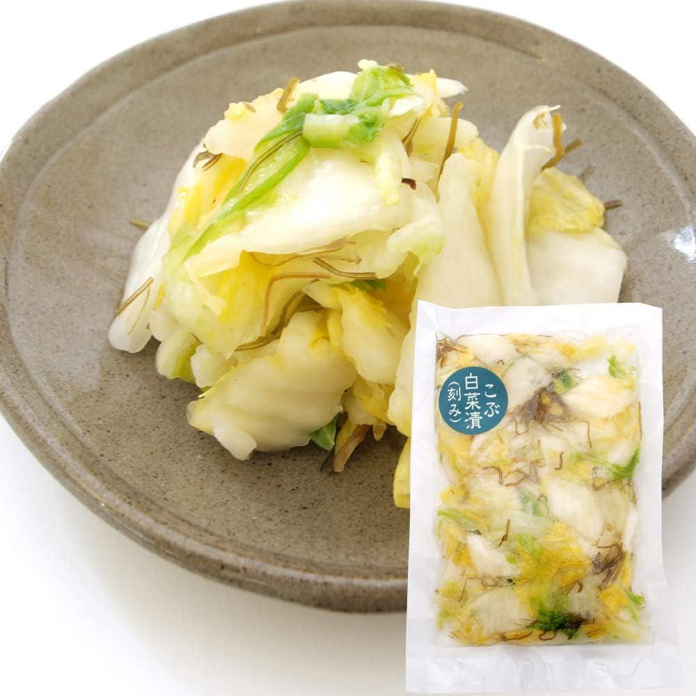 レシピ 人気 1000 白菜