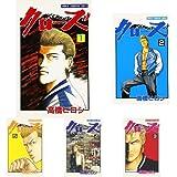 クローズ コミック 全26巻完結セット (クーポンで+3%ポイント)