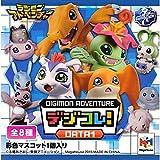 Digimon Adventure DATA 1 Miniature Random Single Random Figure Aprox 2 by Megahouse