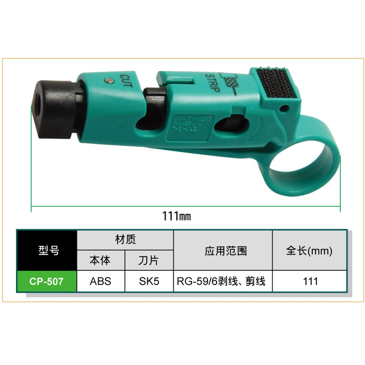 CP-507 Coaxial Cable Stripper/Cutter for RG-59, RG-6 Coaxial Cable Wire Stripper Tool 111mm Length by Tpmall (Image #6)