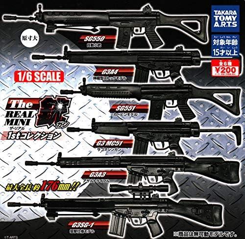[해외]THE 총 리얼 미니 1st 컬렉션 [총 6 종 세트 (완전 광고 / THE Gun Real Mini 1st Collection [All 6 Sets (Full Comp