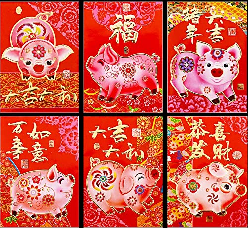 36 PCS-2019 Year of the Pig Chinese Red Envelopes