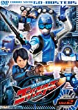 Sci-Fi Live Action - Tokumei Sentai Go-Busters Vol.2 [Japan DVD] DSTD-8732