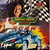 Death Race 2000 (1975) By CARRY Version VCD~In English w/ Chinese Subtitles ~Imported From Hong Kong~ by David Carradine, Simone Griffeth Sylvester Stallone