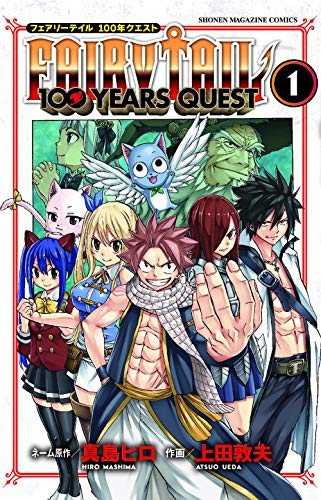 FAIRY TAIL: 100 Years Quest 1 - Quest Box
