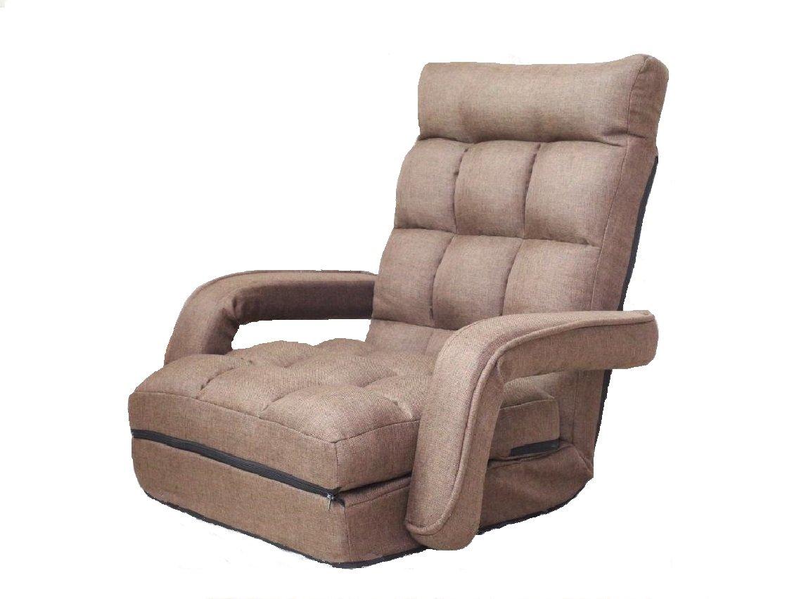 座椅子 ひじ付脚ラクチェア (ブラウン) 人気   送料無料 B01M1JNE9U  ブラウン