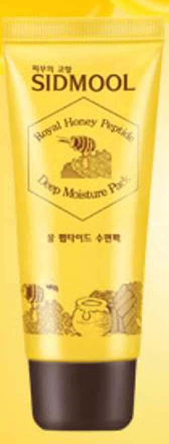 Sidmool Royal Honey Peptide Deep Moisture Sleeping Pack by Sidmool: Amazon.es: Belleza