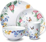 Pfaltzgraff Annabelle 32 Piece Dinnerware Set Service for 8  sc 1 st  Amazon.com & Amazon.com | Gorham 853389 16 Piece Kathy Ireland Home Blossoming ...