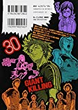 GIANT KILLING [In Japanese] [Japanese Edition] Vol.30