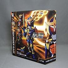 Rider Series R / D Rider Yoroibu / Foreign Affairs all one Banpresto Prize