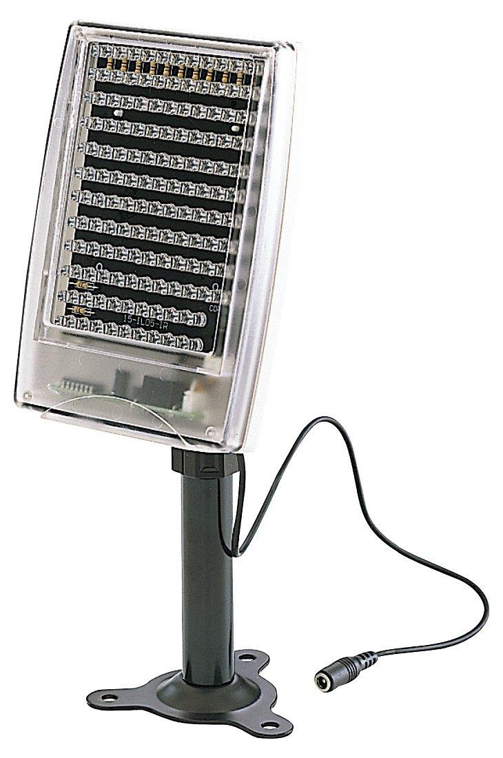 Cop Security 15-IL05 Infrared Illuminator Panel (Silver)