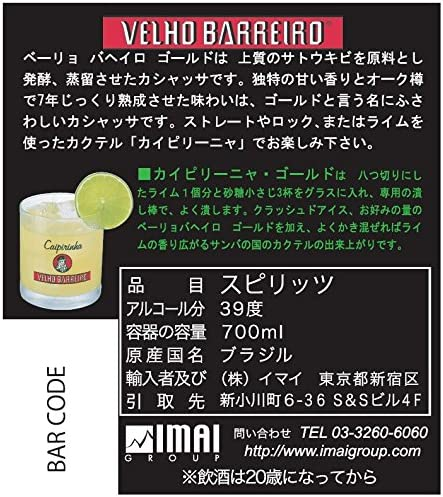 Velho Barreiro GOLD Cachaça 39% - 700 ml
