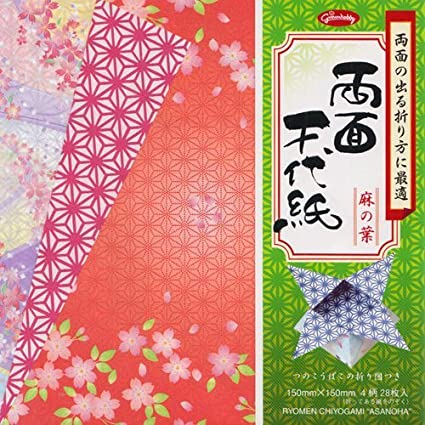"Pack of 28 Sheets Japanese 6/"" Checker Origami Folding Paper Made in Japan"