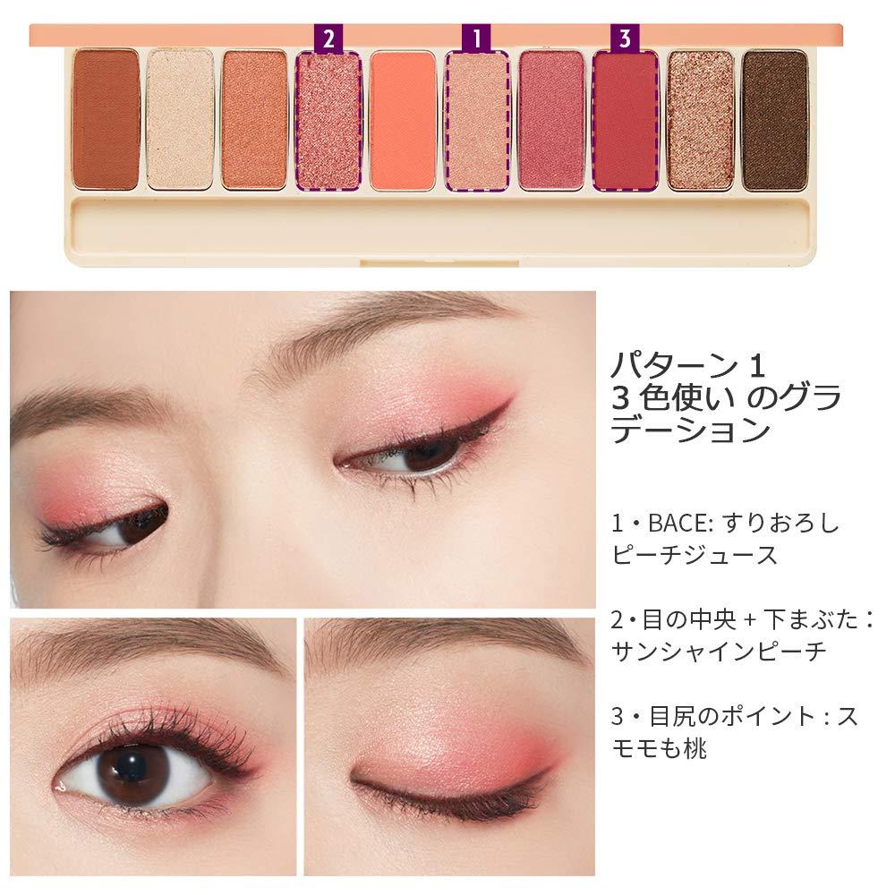 Etude House Play Color Eyes Peach Farm Co Ltd Suburban Styling Eyeliner