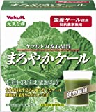Yakult MAROYAKA Kale AOJIRU (Ooita Young Barley Grass) | Powder Stick | 4.5g x 60 ( 30-60 days supply ) [Japanese Import]