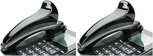 SKILCRAFT 7520-01-592-3859 Curved Plastic Telephone Shoulder Rest, 7 x 2 x 2-1/2 Inch Height, Black, 2 Packs