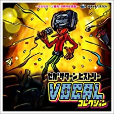 Sega Saturn History Vocal Collection: Ost by Game Music (2005-03-24)