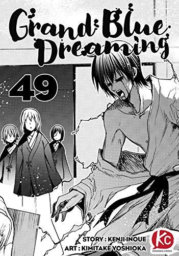 Grand Blue Dreaming #49