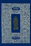 Koren Classic Tanakh, Koren Publishers Jerusalem, 9653010530