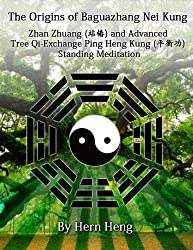 The purpose of this work is to relay advanced meditative teachings of the Nei Jia (內家), Internal System of Martial Arts known as Baguazhang (八卦掌), also translated as Pa Kua Chang. It is well known that Bagua walking and palms are traditionally practi...