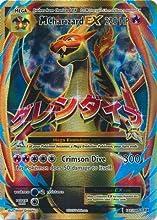 112//108 Secret Rare Pokemon: Imakuni/'s Doduo XY Evolutions